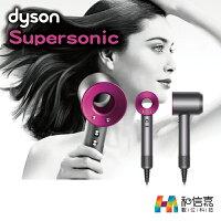 戴森Dyson吹風機推薦到台灣專用【和信嘉】Dyson 戴森 Supersonic 吹風機 (桃紅色) 搭載強效數位馬達 快乾吹髮 台灣公司貨就在和信嘉數位科技推薦戴森Dyson吹風機