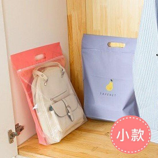 ♚MY COLOR♚圖案印花夾鏈手提袋(小) 櫥櫃 收納 防塵 懸掛 包包 衣物 分類 整潔 居家【L188】