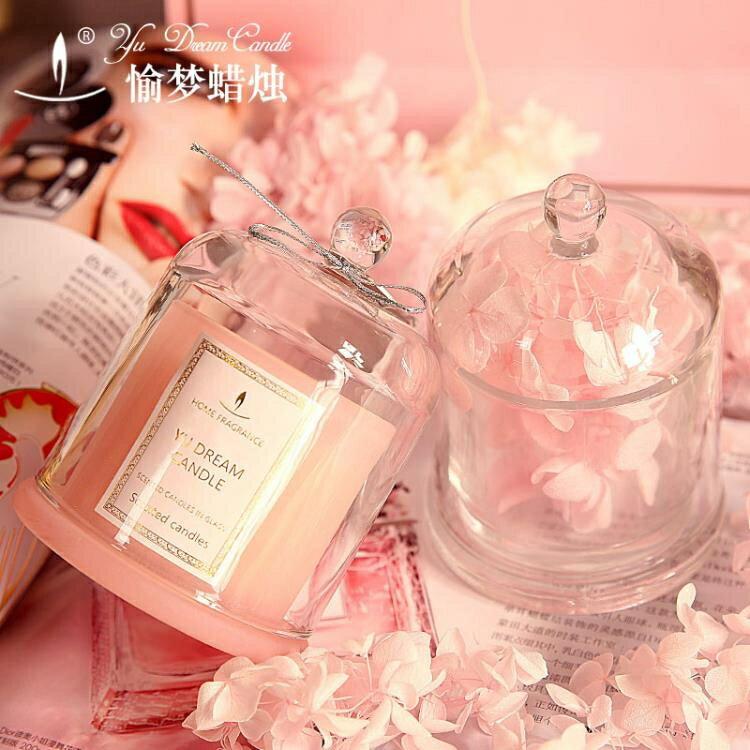 【618購物狂歡節】香薰蠟燭玫瑰粉色浪漫香氛蠟燭玻璃杯蠟燭無煙蠟燭禮盒yh