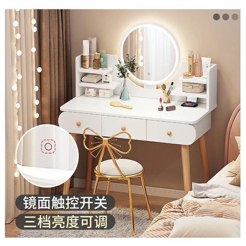 梳妝台臥室小型現代簡約收納柜一體2021新款化妝桌輕奢化妝台