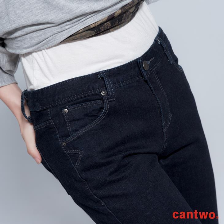 cantwo純色幾何丹寧窄管褲(共一色) 4