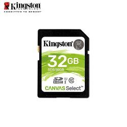 金士頓 32G Kingston Canvas Select SDHC UHS-I U1 記憶卡 保固公司貨