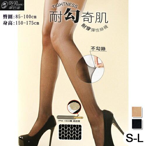 【esoxshop】耐勾奇肌 彈性絲襪 TIGHTNESS 台灣製 蒂巴蕾