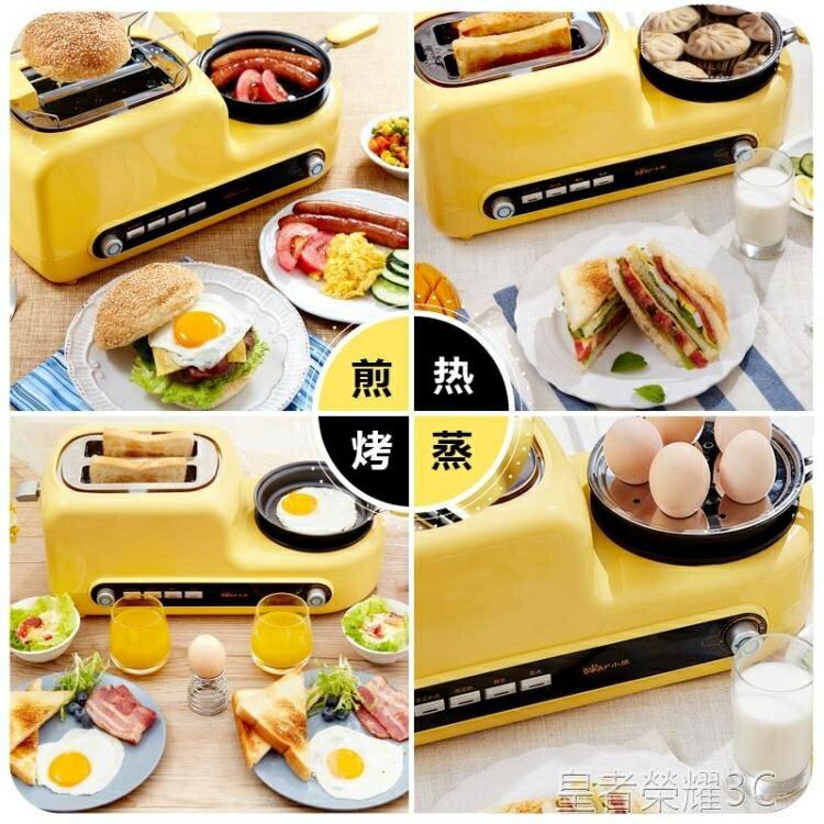 早餐機 烤面包機家用2片多功能早餐機多士爐土司機全自動吐司機 2021新款