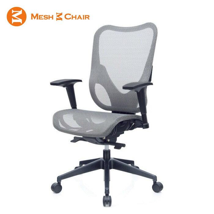 華爾滋 人體工學網椅-冰礦銀 (電腦椅 辦公椅 人體工學椅 網椅)