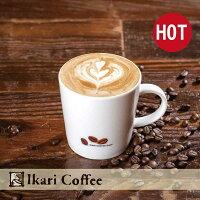 樂天售票-【怡客咖啡】拿鐵咖啡(熱) ★第二杯5折★咖啡寄杯★即買即用★電子票券-怡客咖啡ikari Pickup店