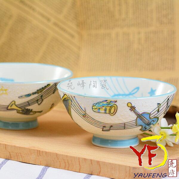 ★堯峰陶瓷★日本製 美濃燒 4.5吋音樂 彩金飯碗