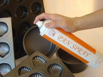 【 MAGIC】RV-IRON 009 荷蘭鍋保養噴霧油 防沾噴霧油 健康噴霧式烹飪油 養鍋油 荷蘭鍋