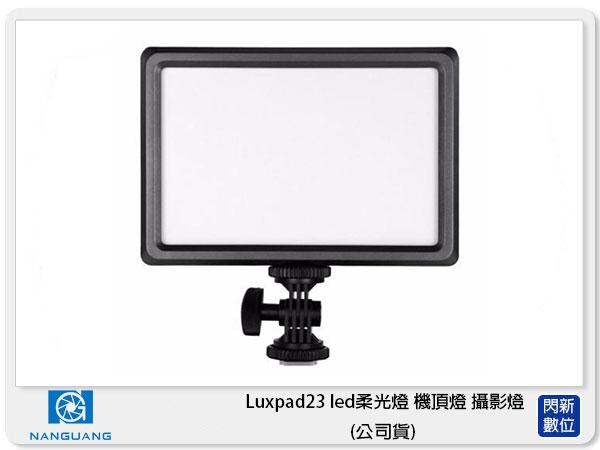 【免運費】NANGUANG南冠Luxpad23LED柔光燈機頂燈攝影燈(公司貨)