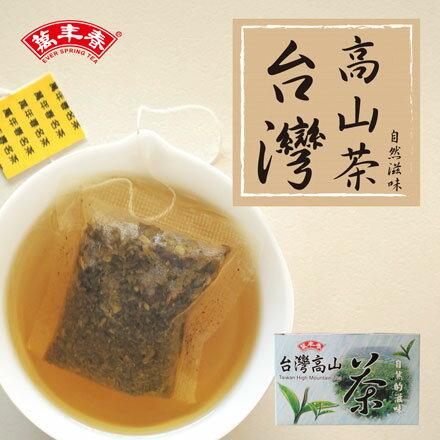 《萬年春》自然的滋味台灣高山茶茶包2g*20入 / 盒 1