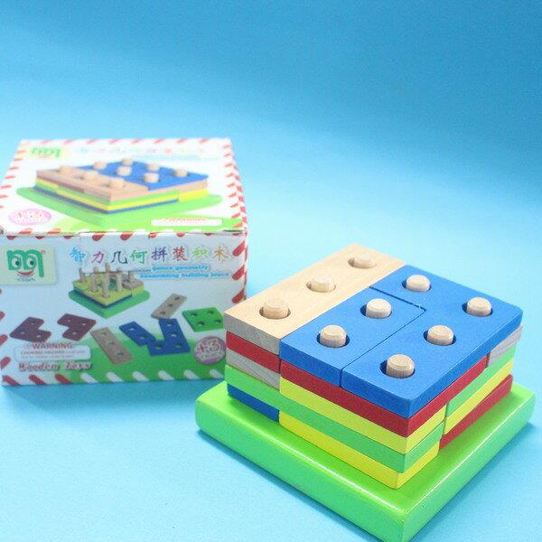 木製益智幾何拼裝 YF9783 智力幾何拼裝積木 兒童啟蒙益智玩具 一盒入^~促199^~