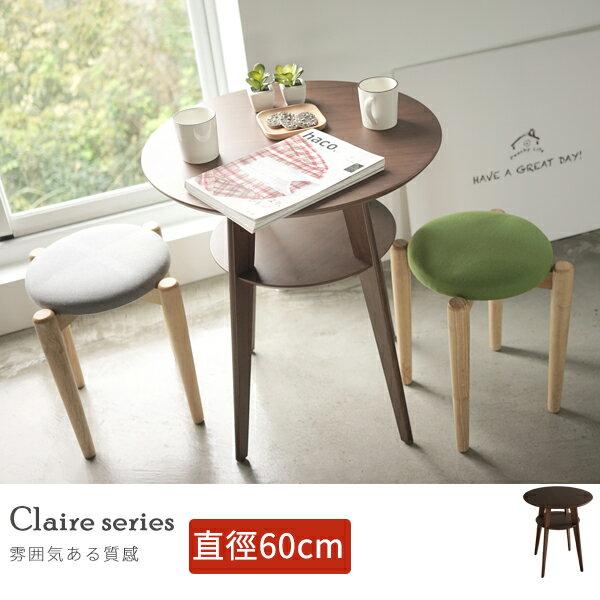 電腦桌 桌子 書桌 克萊爾圓弧咖啡桌 MIT台灣製 完美主義【W0002】