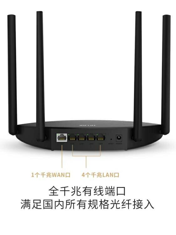 【快速出貨】路由器 TP-LINK雙頻雙千兆路由器5g穿牆王TPLINK 無線家用穿牆高速  創時代 雙12購物節