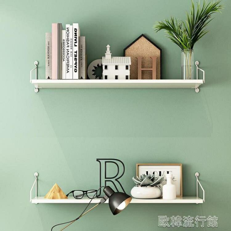 墻上置物架免打孔置物板廚房層板壁掛式架子墻面墻壁書架一字隔板