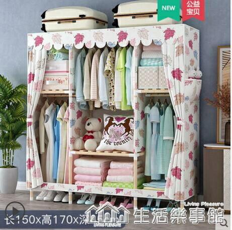簡易布衣櫃實木布藝組裝兒童臥室出租房用小櫃子簡約現代大衣櫥櫃NMS