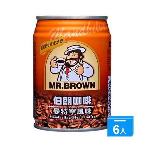 金車伯朗咖啡-曼特寧口味240mlx6入【愛買】