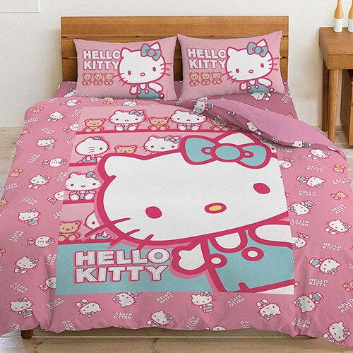*華閣床墊寢具*《hello Kitty.凱蒂娃娃-粉色》單人薄被套  三麗鷗授權 台灣製