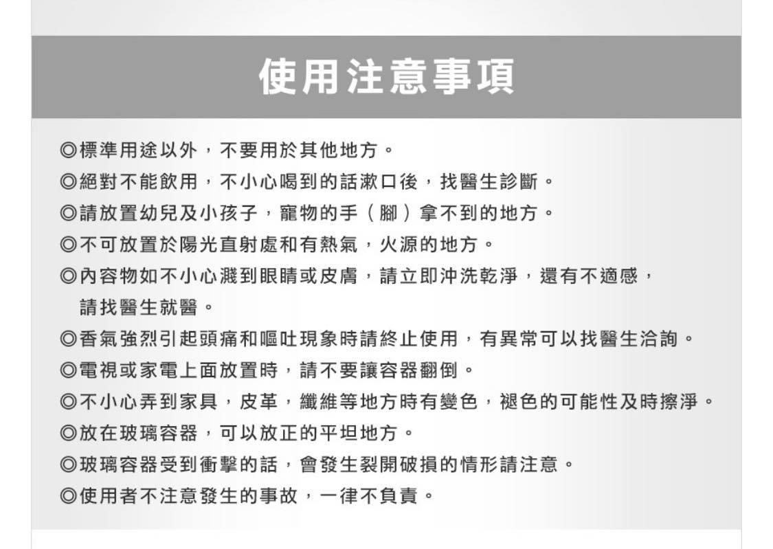 現貨 韓國INCENSE 迷你汽車擴香瓶 5ml 貝拉美人