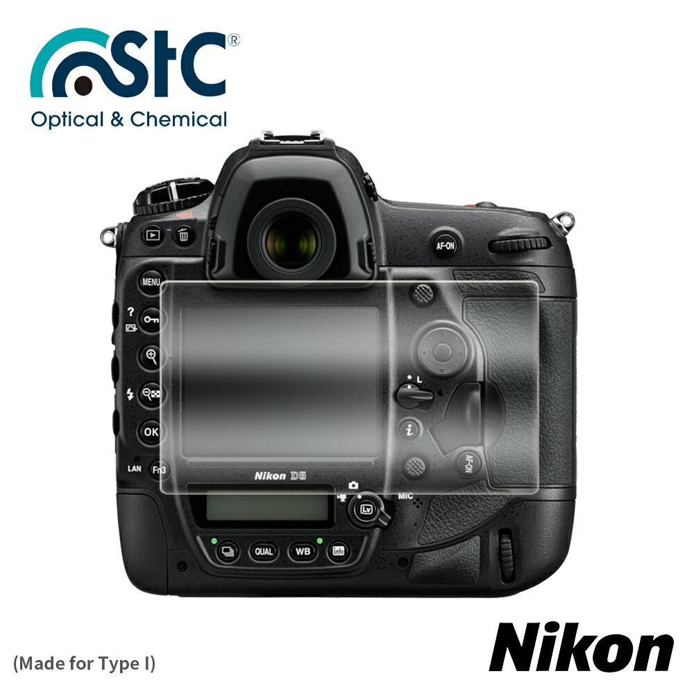 【STC】For NIKON D5 / D500 - 9H鋼化玻璃保護貼