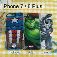 Marvel 手機殼與吊飾推薦到漫威 復仇者 力量系列保護殼 iPhone 7 / 8 Plus (5.5吋) 美國隊長 綠巨人 戰爭機器【Marvel 正版】就在利奇通訊推薦Marvel 手機殼與吊飾