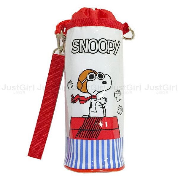 史努比SNOOPY水壺套水瓶套飛行員保溫保冰餐具正版日本進口*JustGirl*