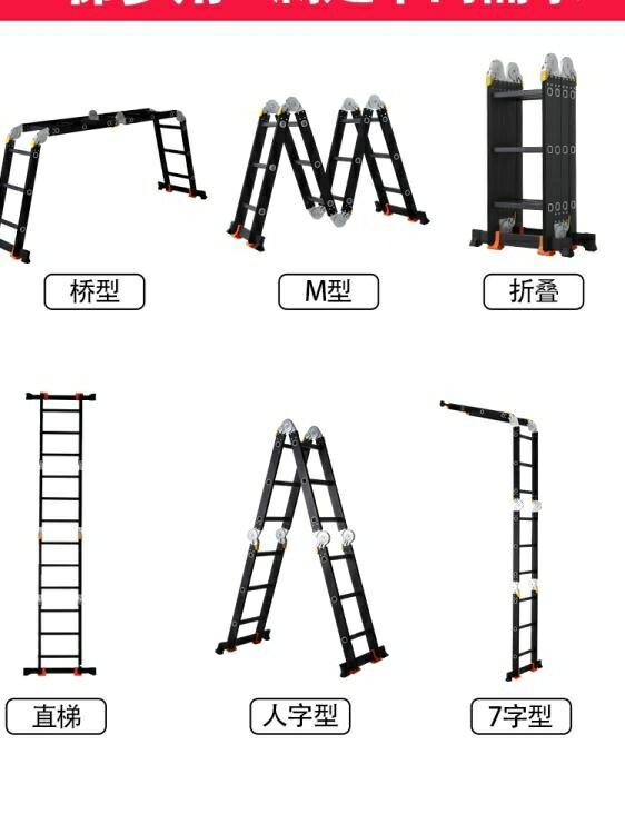 人字梯 家用梯子折疊伸縮梯多功能閣樓升降梯鋁合金人字梯工程梯加厚便攜