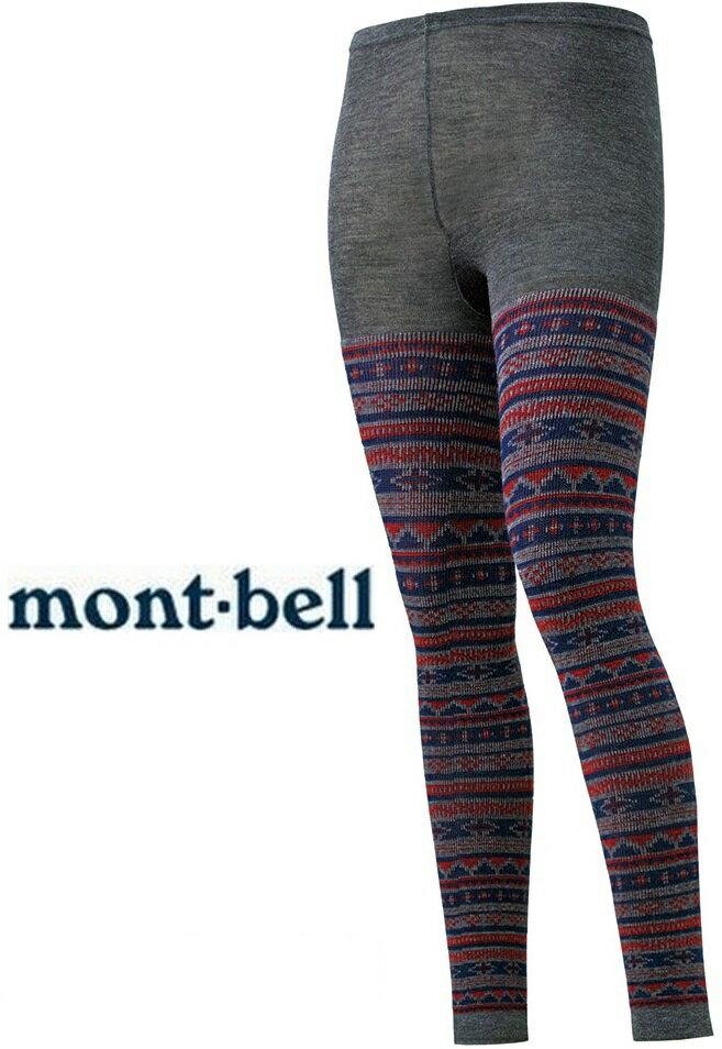 Mont-Bell 圖騰內搭褲/登山內搭褲/保暖緊身褲/yama穿搭/內搭長褲 女款 1107567 HGY灰