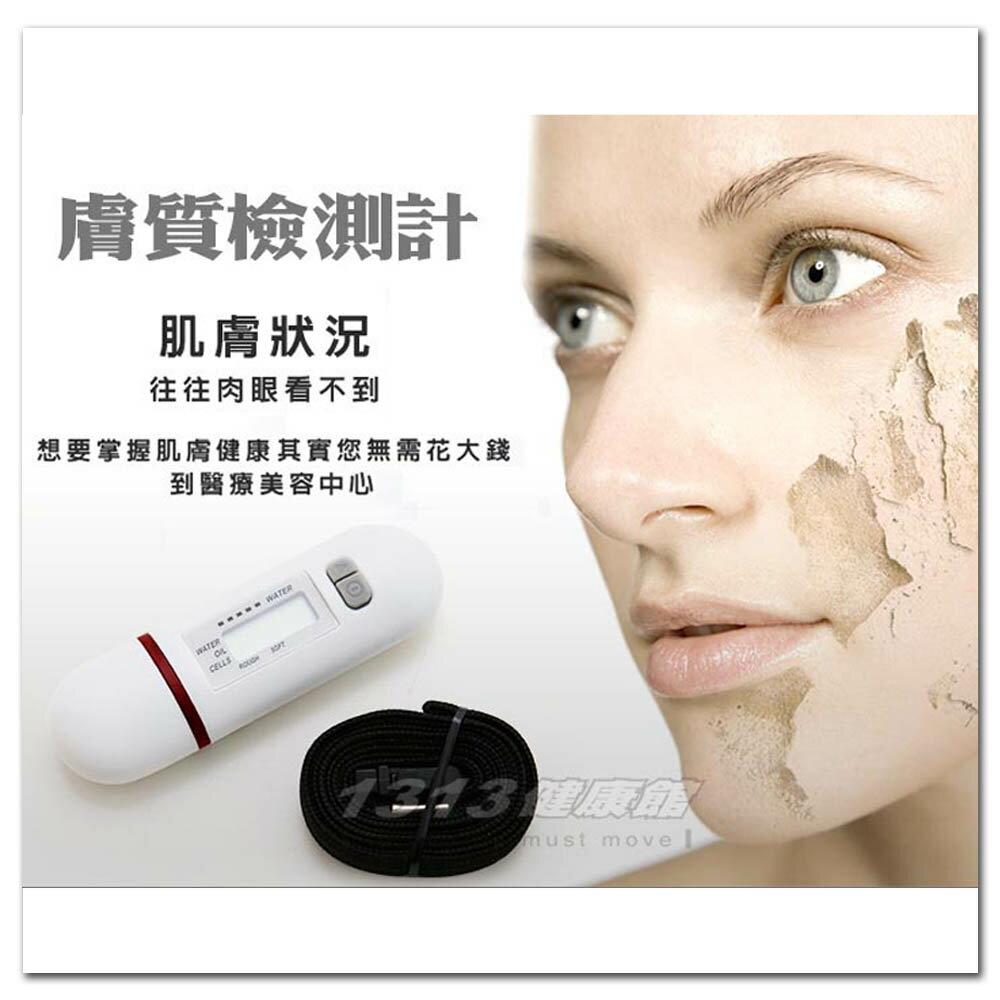 【電視美妝老師愛用!】SK-03膚質檢測計 / 膚質檢測儀/水份計/油份控管 隨時掌握皮膚狀況,讓皮膚隨時保持在水嫩狀態!