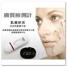 膚質 檢測儀 水份 油份控管 掌握皮膚狀況 隨時保持 狀態