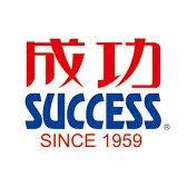 成功SUCCESS品牌館