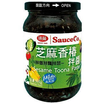 味榮~芝麻香椿拌醬350公克罐