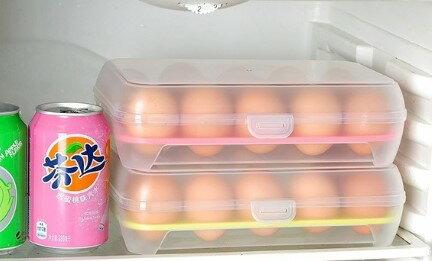 🐘廚房15格冰箱雞蛋保鮮盒🐘