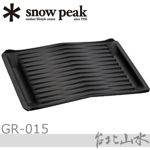 Snow Peak GR-015 燕三條 鑄鐵燒烤煎盤/鑄鐵煎盤/烤肉鐵盤/燒烤盤/日本雪峰
