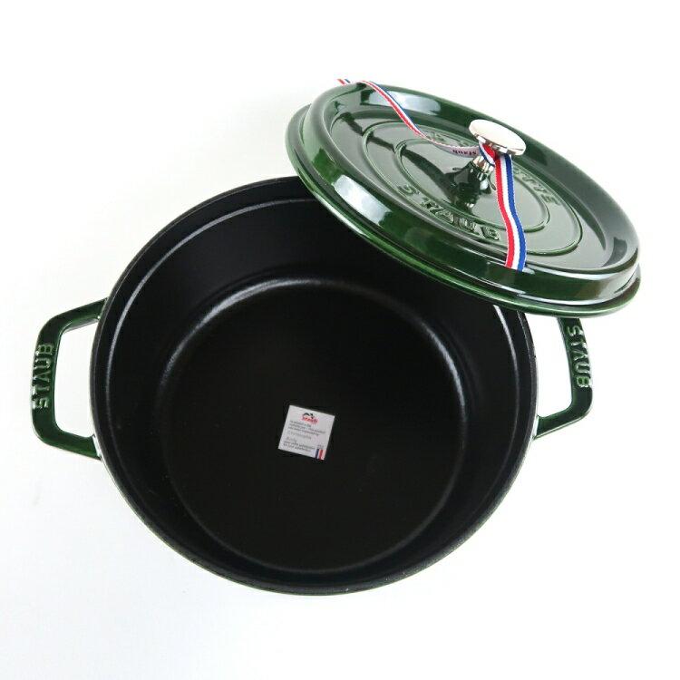 5色可選【Staub】24cm鑄鐵 圓形鑄鐵鍋4QT / 3.8L【比漾廣場】 4