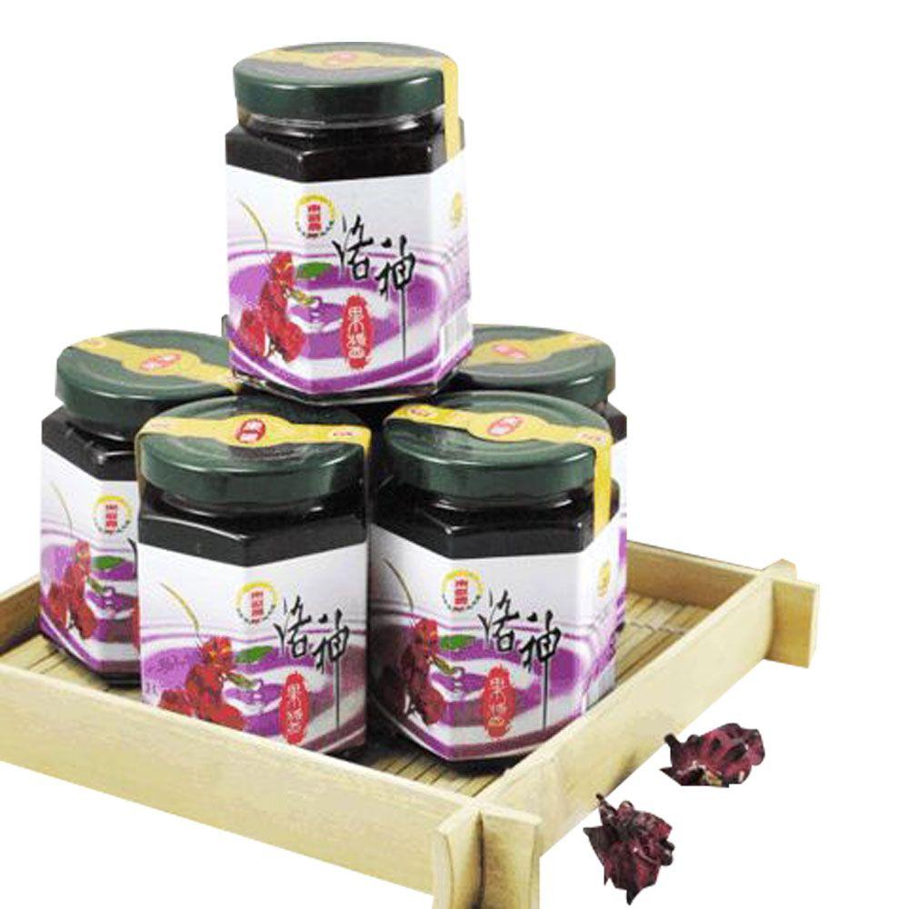 【台東地區農會】台東紅寶石-洛神花果醬-230g-罐 (2罐組)