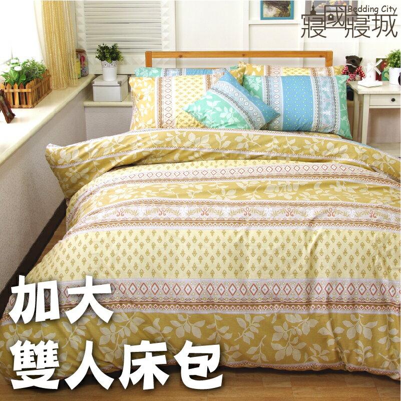 100%精梳棉-加大雙人床包兩件組 法國莊園【大鐘印染、台灣製造】#精梳純綿 - 限時優惠好康折扣