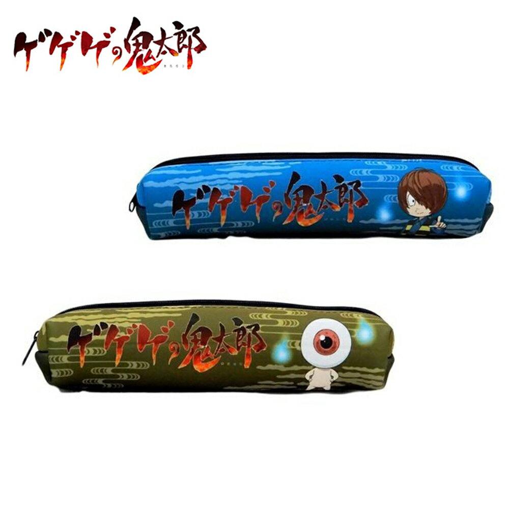 【日本正版】鬼太郎 防震 長型筆袋 鉛筆盒 筆袋 眼珠老爹 眼珠爺爺