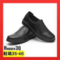 平底廚師鞋子黑鞋子淺口平底男鞋46加大碼45男鞋子-黑35-46【AAA4630】