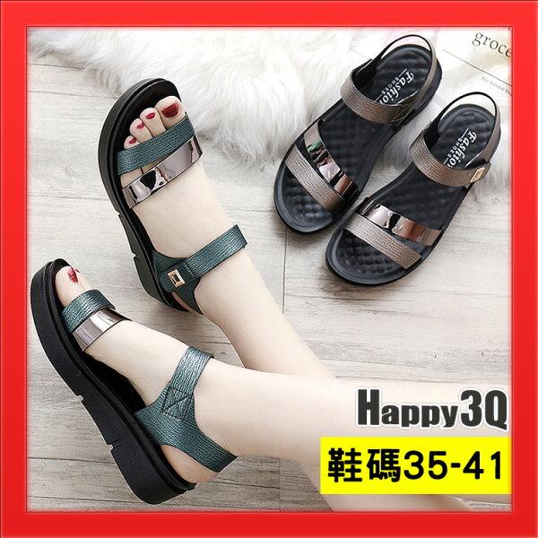 平底拖鞋41中跟拖鞋40厚底涼鞋39圓頭女鞋金屬色-灰綠35-41【AAA4868】