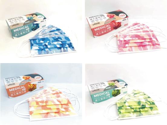 【善存】成人醫療用口罩 25片/盒 迷彩系列 043201-4