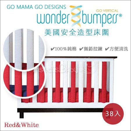 ✿蟲寶寶✿【美國GO MAMA GO DESIGNS】安全造型床圍 100%純棉 - 綠&白 38入組