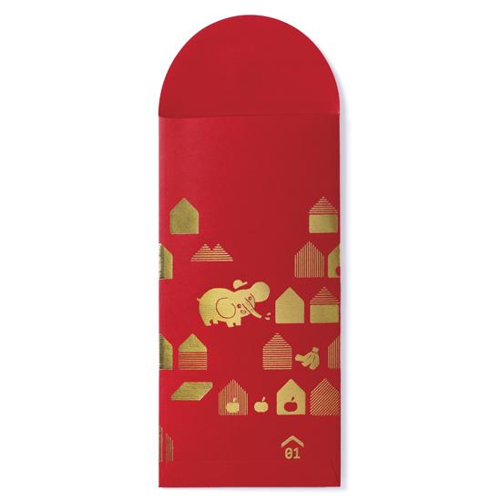 金快樂/燙金紅包袋組 2