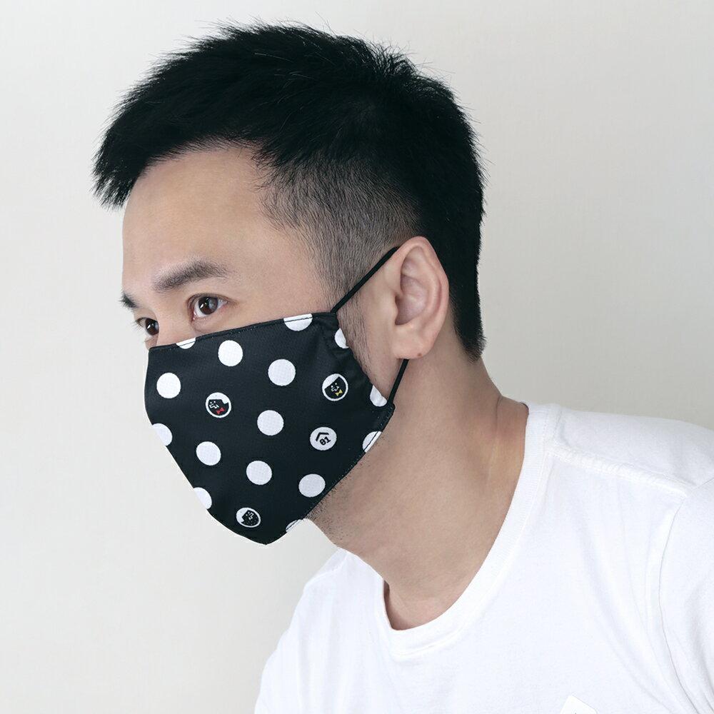 好友點點。兩用型立體口罩套/可置濾材