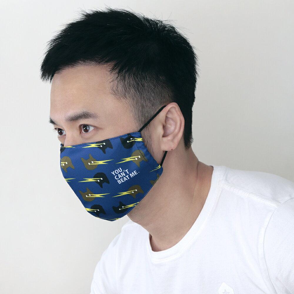 電力喵喵。兩用型立體口罩套/可置濾材
