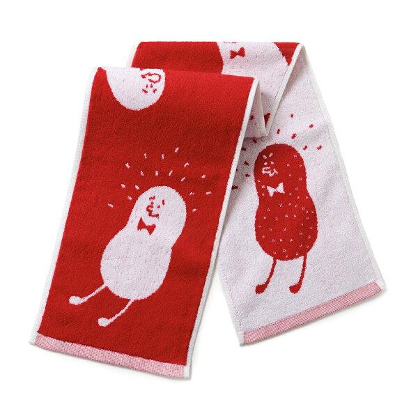 好事花生!紅色款/窄版運動巾
