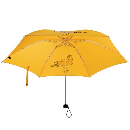 你打不倒我的 雨陽傘 / 三折式 1