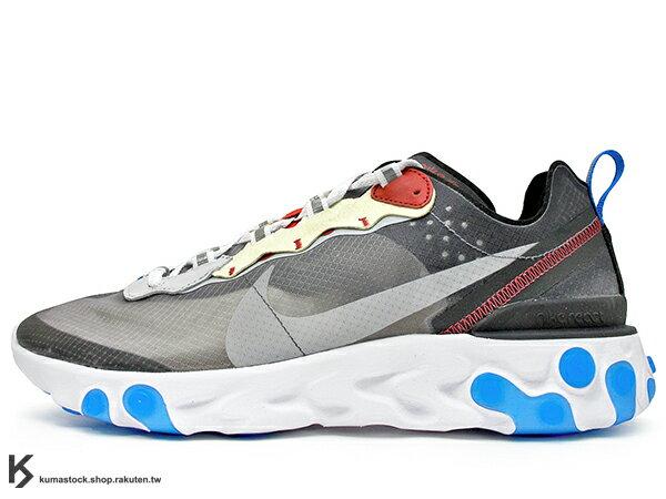 2018全新專利緩震系統NIKEREACTELEMENT87DARKGREY灰黑紅藍透明鞋時尚UNDERCOVER(AQ1090-003)!