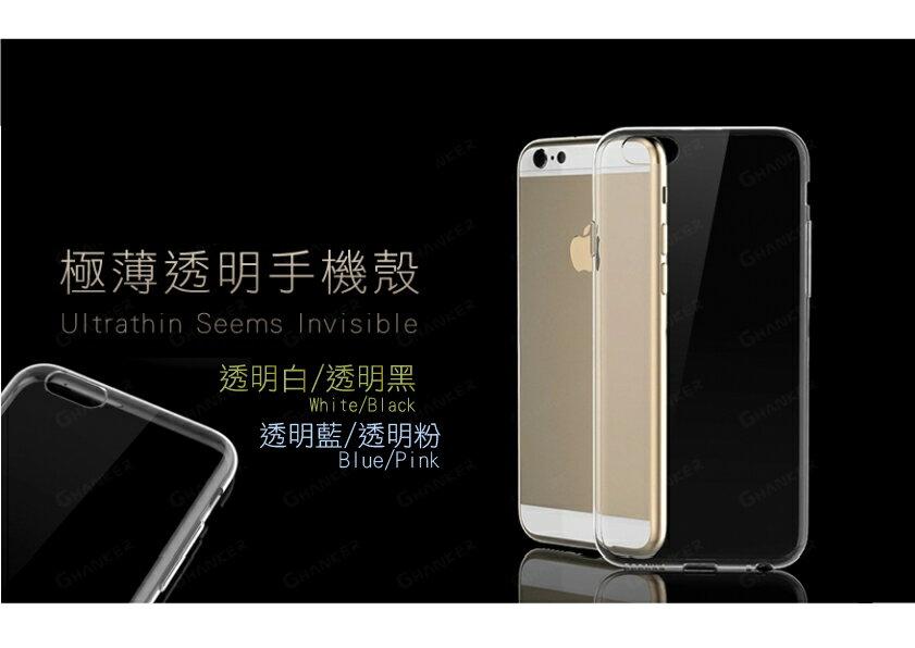 LG G5 超薄TPU 清水套 隱形套 透亮 背蓋 軟殼 手機套