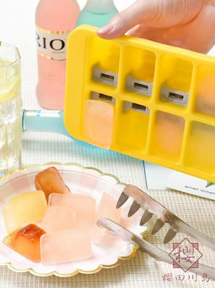 硅膠制冰盒帶蓋自制冰格速凍器冰箱凍冰塊模具【櫻田川島】
