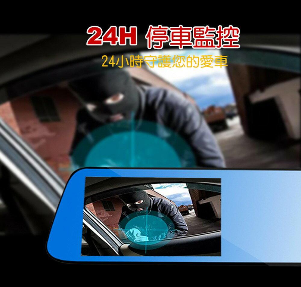 送32G記憶卡 CORAL M8 4K GPS測速後視鏡雙錄ADAS行車紀錄器 165度廣角 4K 車速顯示 碰撞鎖檔 4